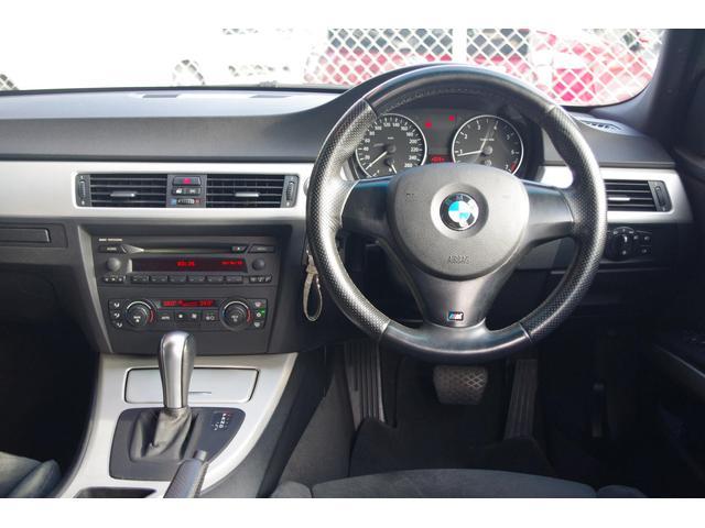 BMW BMW 320iツーリング Mスポーツパッケージ 禁煙車