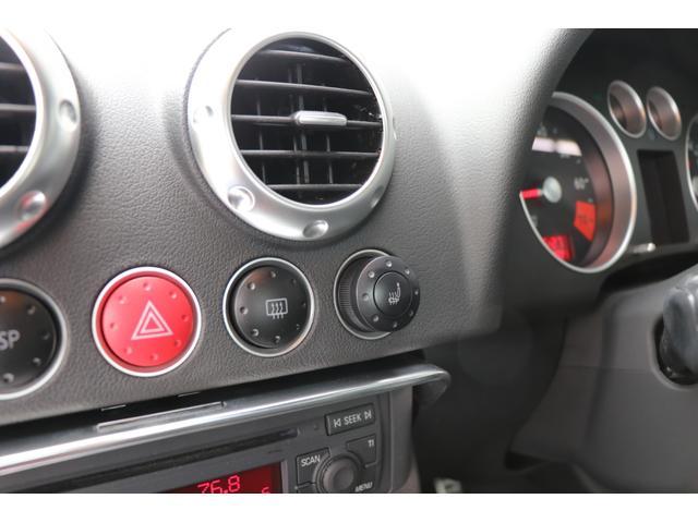 3.2クワトロ Sライン 4WD V6 3200cc 250ps 天張張替済 キセノンライト ヘッドライトリペア 黒革シート シートヒーター 純正18インチアルミ スペアキー 取扱説明書 記録簿12枚 走行テスト済車輛(22枚目)