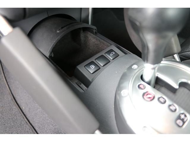 3.2クワトロ Sライン 4WD V6 3200cc 250ps 天張張替済 キセノンライト ヘッドライトリペア 黒革シート シートヒーター 純正18インチアルミ スペアキー 取扱説明書 記録簿12枚 走行テスト済車輛(27枚目)