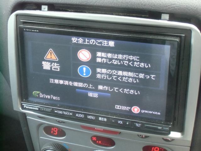2.0 ツインスパーク セレスピード キーレス 革 ナビTV(7枚目)