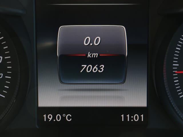 「メルセデスベンツ」「Cクラス」「セダン」「大分県」の中古車31