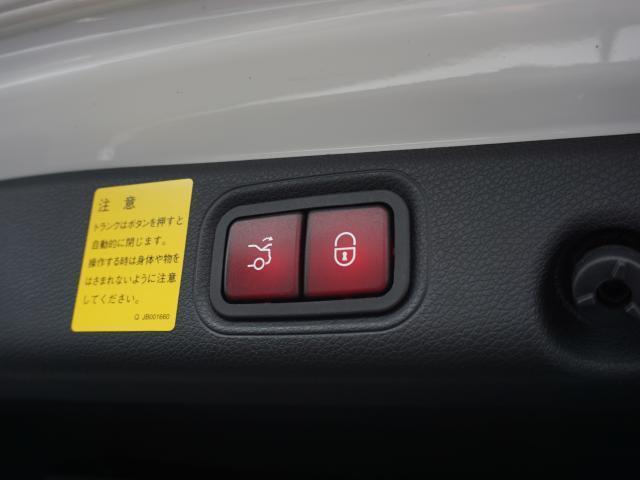 E250 アバンギャルドスポーツ エクスクルーシブP(12枚目)