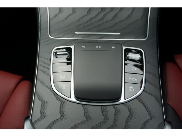 GLC300 4マチック クーペ レザーエクスクルーシブパッケージ コンフォートパッケージ/ 認定中古車 新車保証継承(18枚目)