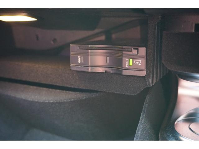 GLC300 4マチック クーペ レザーエクスクルーシブパッケージ コンフォートパッケージ/ 認定中古車 新車保証継承(20枚目)
