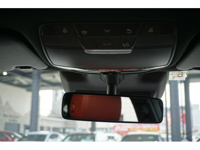 GLC300 4マチック クーペ レザーエクスクルーシブパッケージ コンフォートパッケージ/ 認定中古車 新車保証継承(21枚目)