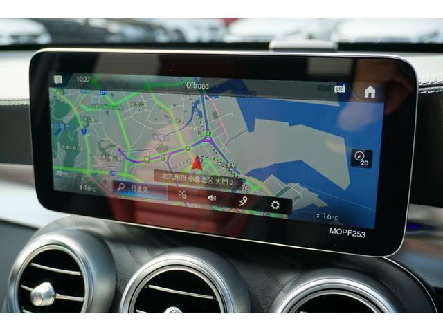 GLC300 4マチック クーペ レザーエクスクルーシブパッケージ コンフォートパッケージ/ 認定中古車 新車保証継承(22枚目)