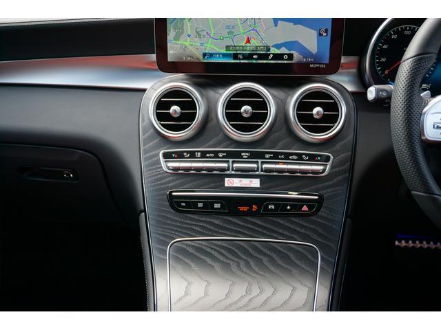 GLC300 4マチック クーペ レザーエクスクルーシブパッケージ コンフォートパッケージ/ 認定中古車 新車保証継承(27枚目)