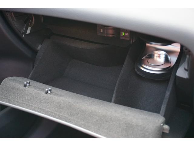 GLC300 4マチック クーペ レザーエクスクルーシブパッケージ コンフォートパッケージ/ 認定中古車 新車保証継承(28枚目)