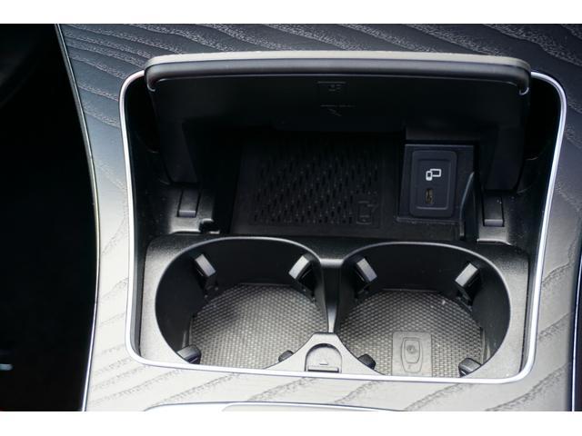 GLC300 4マチック クーペ レザーエクスクルーシブパッケージ コンフォートパッケージ/ 認定中古車 新車保証継承(30枚目)