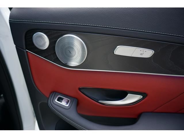 GLC300 4マチック クーペ レザーエクスクルーシブパッケージ コンフォートパッケージ/ 認定中古車 新車保証継承(32枚目)