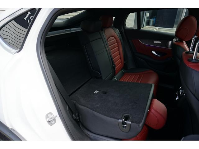 GLC300 4マチック クーペ レザーエクスクルーシブパッケージ コンフォートパッケージ/ 認定中古車 新車保証継承(33枚目)