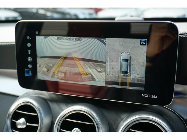 GLC300 4マチック クーペ レザーエクスクルーシブパッケージ コンフォートパッケージ/ 認定中古車 新車保証継承(38枚目)