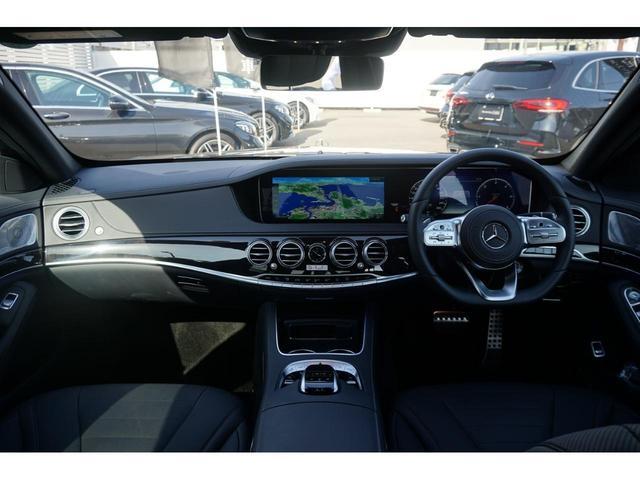 S400d スポーツリミテッド サンルーフETC2.0/新車保証継承 認定中古車(15枚目)