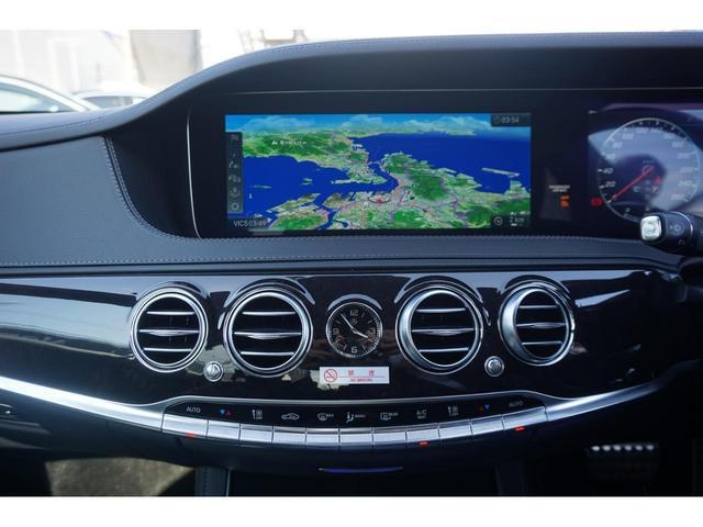 S400d スポーツリミテッド サンルーフETC2.0/新車保証継承 認定中古車(16枚目)