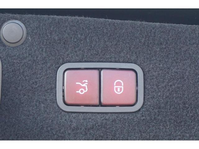 S400d スポーツリミテッド サンルーフETC2.0/新車保証継承 認定中古車(22枚目)