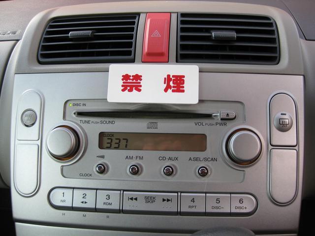 F キーレス CD ETC(13枚目)