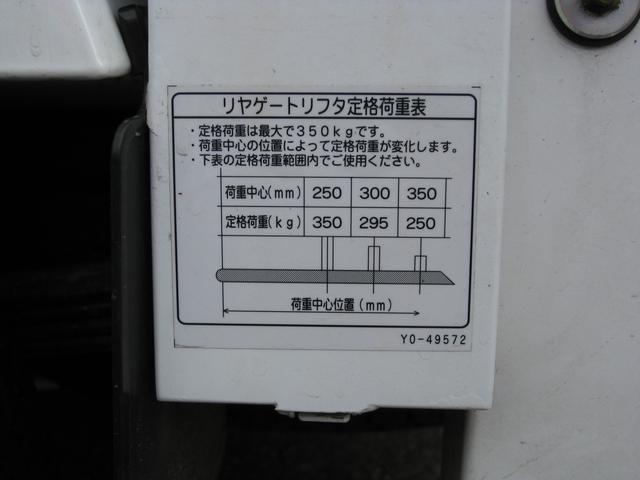 アーム式ゲートリフター エアコン パワステ 4WD 5MT(17枚目)
