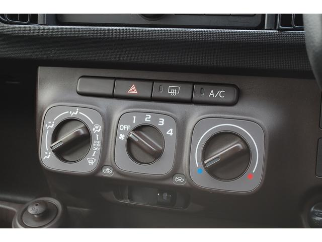 トヨタ パッソ X クツロギ 特別仕様車 専用内装 スマートキー