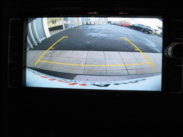 TSI Highline(15枚目)