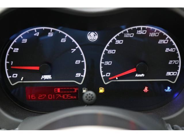 エリーゼスポーツ 220 I ワンオーナー 禁煙車 走行17405キロ 当社管理顧客下取車両 レーシンググリーン ホワイトストライプ(8枚目)