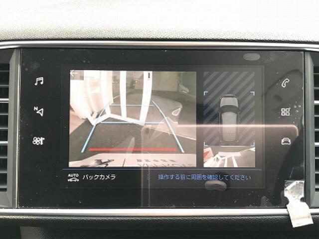 「プジョー」「308」「コンパクトカー」「熊本県」の中古車16