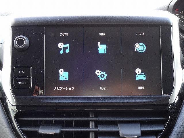 「プジョー」「208」「コンパクトカー」「熊本県」の中古車17