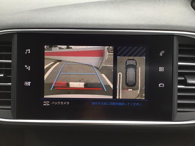 「プジョー」「308」「コンパクトカー」「熊本県」の中古車13