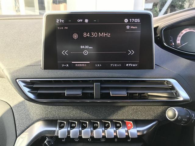 「プジョー」「3008」「SUV・クロカン」「熊本県」の中古車16