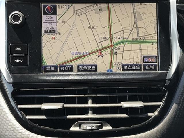 「プジョー」「208」「コンパクトカー」「熊本県」の中古車18