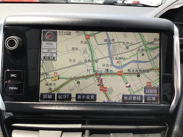 「プジョー」「2008」「SUV・クロカン」「熊本県」の中古車16