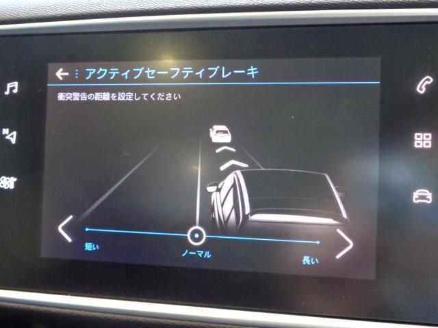 「プジョー」「308」「ステーションワゴン」「大分県」の中古車7