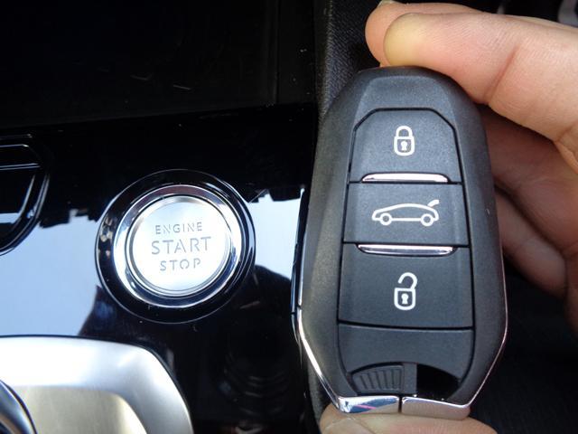 「プジョー」「5008」「SUV・クロカン」「大分県」の中古車15