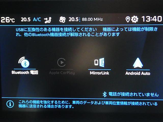 アリュールHDi 1.5dターボ8速AT 保証継承 純正ナビ(7枚目)