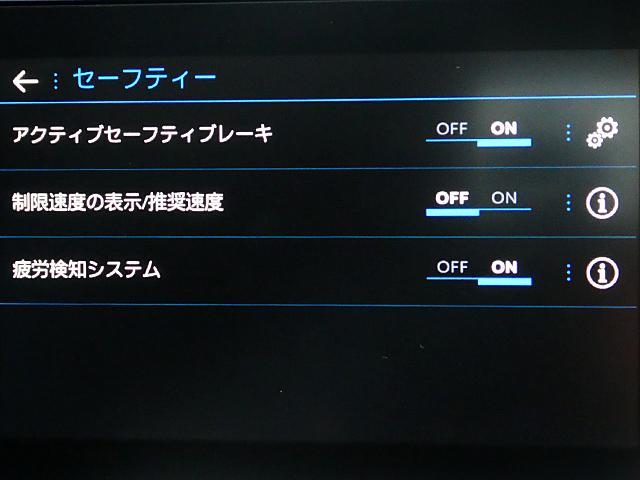 アリュールHDi 1.5dターボ8速AT 保証継承 純正ナビ(8枚目)