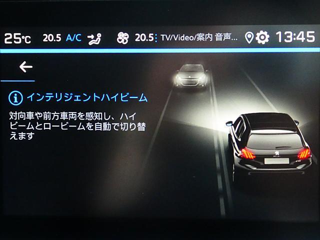 アリュールHDi 1.5dターボ8速AT 保証継承 純正ナビ(9枚目)