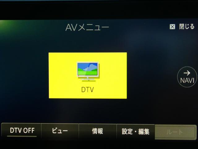 アリュールHDi 1.5dターボ8速AT 保証継承 純正ナビ(11枚目)