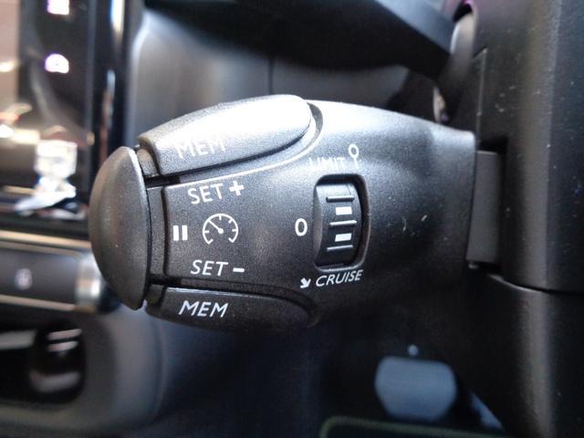 「シトロエン」「シトロエン C3」「コンパクトカー」「大分県」の中古車9
