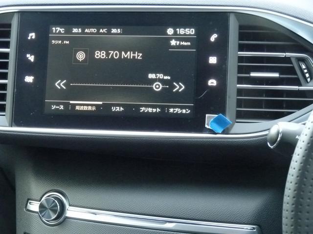 SW GT BlueHDi Pガラスルーフ 新車保証継承(10枚目)