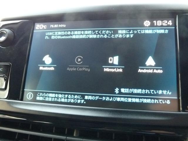 Allure バックアイカメラ  シートヒーター 保証継承(18枚目)