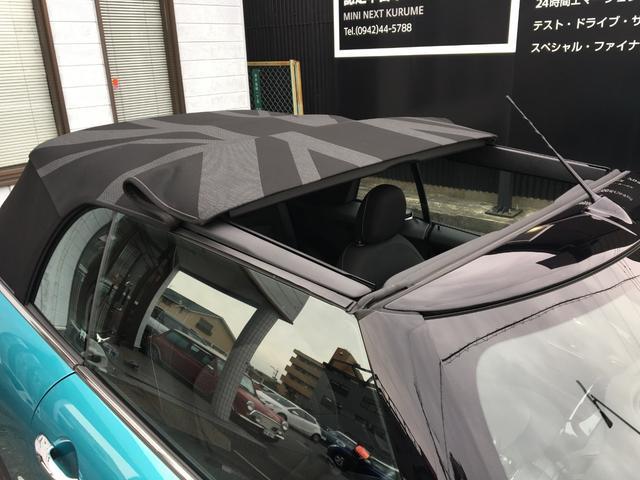 「MINI」「MINI」「オープンカー」「福岡県」の中古車5