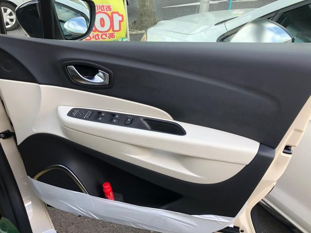 「ルノー」「キャプチャー」「SUV・クロカン」「広島県」の中古車14