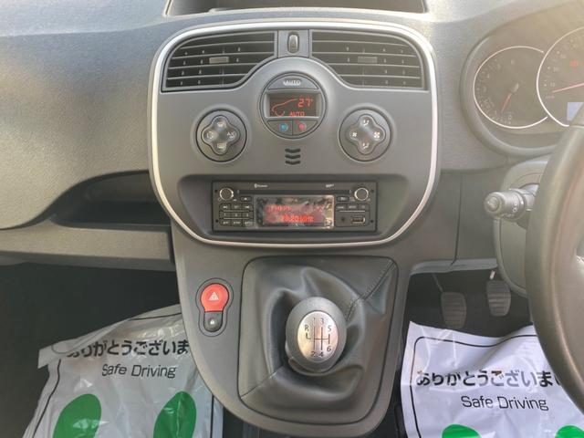 「ルノー」「カングー」「ミニバン・ワンボックス」「広島県」の中古車11