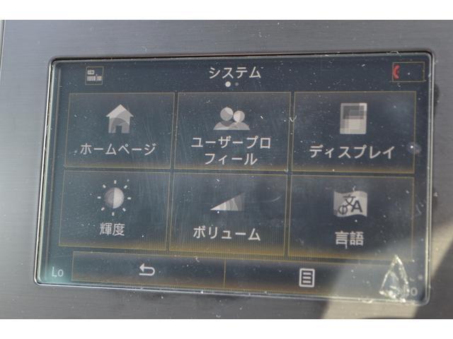 「ルノー」「メガーヌ」「コンパクトカー」「広島県」の中古車32