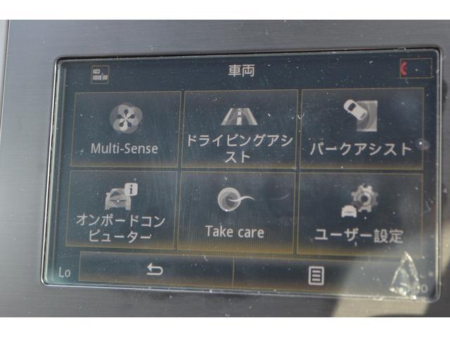 「ルノー」「メガーヌ」「コンパクトカー」「広島県」の中古車33
