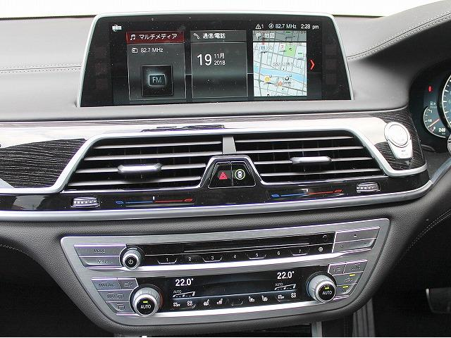 740d xDrive MスポーツレーザーライトSR黒革(11枚目)