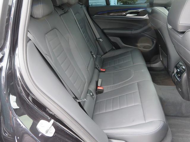 xDrive 20d Mスポーツ LEDライト 20AW パノラマサンルーフ オートトランク コンフォートアクセス 黒革  純正ナビ フルセグ アクティブクルーズコントロール ライブコックピット 認定中古車(6枚目)