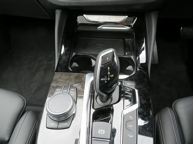 xDrive 20d Mスポーツ LEDライト 20AW パノラマサンルーフ オートトランク コンフォートアクセス 黒革  純正ナビ フルセグ アクティブクルーズコントロール ライブコックピット 認定中古車(7枚目)