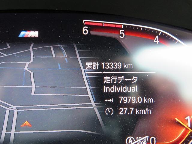 xDrive 20d Mスポーツ LEDライト 20AW パノラマサンルーフ オートトランク コンフォートアクセス 黒革  純正ナビ フルセグ アクティブクルーズコントロール ライブコックピット 認定中古車(13枚目)