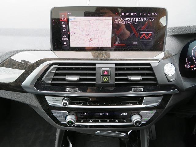 xDrive 20d Mスポーツ LEDライト 20AW パノラマサンルーフ オートトランク コンフォートアクセス 黒革  純正ナビ フルセグ アクティブクルーズコントロール ライブコックピット 認定中古車(15枚目)