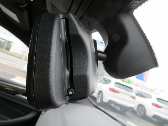xDrive 20d Mスポーツ LEDライト 20AW パノラマサンルーフ オートトランク コンフォートアクセス 黒革  純正ナビ フルセグ アクティブクルーズコントロール ライブコックピット 認定中古車(16枚目)